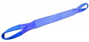 Schlaufenband Typ C 05319002